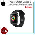 蘋果全省保固【GPS 版】Apple W...