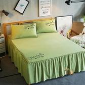 床裙 純色床裙床罩床套單件簡約防滑床笠床單1.8m1.5米2.0m夏季 12色 雙12提前購