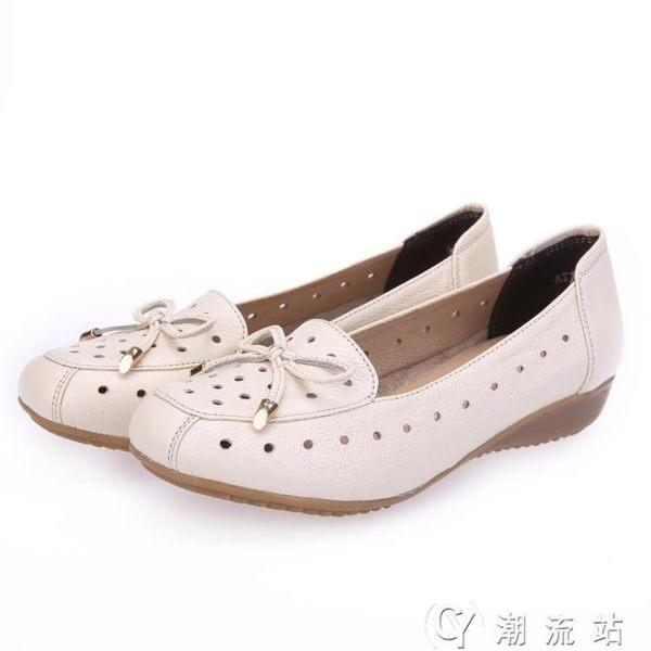 豆豆鞋 新款夏季中年婦女鞋平底媽媽鞋單鞋防滑軟底舒適百搭春季免運 CY潮流站