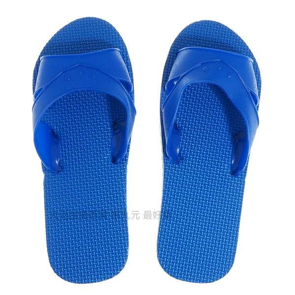 【九元生活百貨】0號藍色塑膠拖鞋 室內拖 室外拖