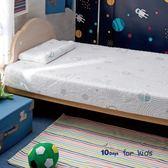 【TENDAYS】太空幻象兒童護脊床墊(3尺標準單人 18cm厚記憶床)