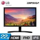 【LG 樂金】22MP58VQ-P 22吋電競螢幕