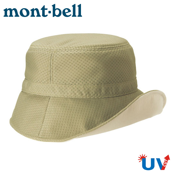 【Mont-Bell 日本 Waffle Hat Wide Brim 寬邊華夫帽《淺駝》】1108707/漁夫帽/圓盤帽/遮陽帽