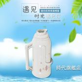(中秋烤肉鉅惠)保溫壺8磅辦公塑料暖壺家用保溫熱水瓶學生暖水壺玻璃內膽大容量XW