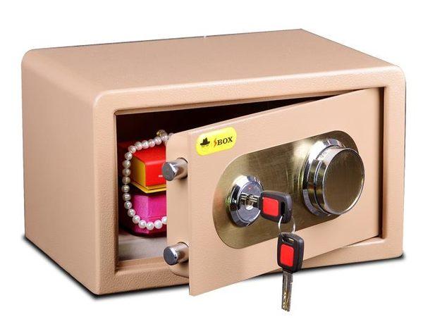 防盜保險櫃家用小型機械密碼迷你入墻保管箱辦公床頭隱形保險箱HD【艾琦家居】