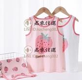 女童夏季薄款無袖吊帶背心 兒童純棉內衣女寶寶女孩嬰兒打底【君來佳選】
