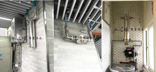 3M SS802全戶式淨水系統+3M SFT-150全戶式軟水系統✔加贈本體濾心+BFS1-80淨水系統✔免費安裝✔水之緣