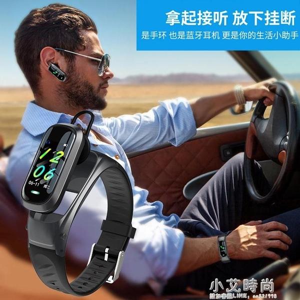 智慧手環耳機二合一可通話男女彩屏多功能測運動手環分離式【小艾新品】