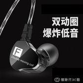 耳機 手機耳機5T原裝入耳式耳機線控重低音炮帶麥全民k歌通用耳塞 【創時代3C館】
