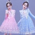 公主裙女童春夏裝長袖艾沙裙兒童正版生日禮服洋裝 朵拉朵衣櫥
