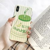 iPhone手機殼 香蕉牛奶8plus蘋果x手機殼XS Max/XR/iPhoneX/7p/6女iphone6s矽膠 【時尚新品】