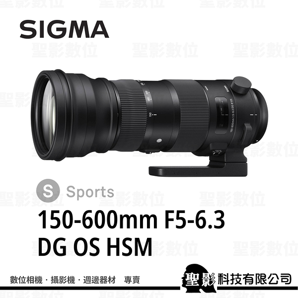 【】SIGMA 150-600mm F5-6.3 DG OS HSM Sports [S] 全片幅 超望遠鏡頭 【恆伸公司貨 三年保固】
