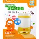 GMP BABY 台灣製造微電腦數位烘乾消毒鍋 88711