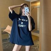 夏季韓版2021新款小個子下衣失蹤寬鬆字母套頭外穿短袖T恤女學生 幸福第一站
