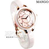MANGO 花朵貝殼時尚陶瓷錶 藍寶石水晶 珍珠螺貝面 女錶 粉紅x玫瑰金電鍍 MA6688L-10