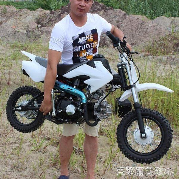 杰帆125cc臥式小型越野飛鷹成人兩輪山地路高爬賽迷你越野摩托車MKS 免運