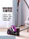 吸塵器家用大吸力小型強力掌上型車載大功率靜音技術除蟎YYJ 【618特惠】