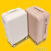 行李箱 行李箱ins女拉桿箱男韓版旅行箱學生大容量密碼箱網紅箱包皮箱子