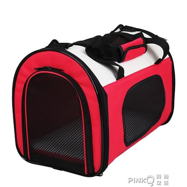 PETSFIT寵物外出包貓包狗包可折疊狗狗背包泰迪外出便攜狗包貓籠  (pink Q時尚女裝)
