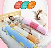 可愛長條枕抱枕睡覺枕頭可拆洗圓柱女孕婦男床頭雙人靠枕靠墊夾腿『蜜桃時尚』