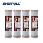(4支入)EVERPOLL EVB-C100A活性碳棒濾芯 10英吋標準型CTO濾芯