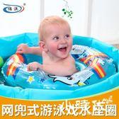 兒童泳衣 諾澳新品游泳圈 嬰幼座圈沖氣船寶寶游泳圈坐圈浮圈腰圈