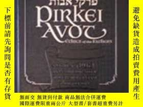 二手書博民逛書店Pirkei罕見AvotY364682 Marcus, Rabbi Yosef (com) Merkos L