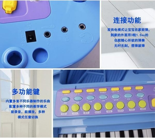 *粉粉寶貝玩具*連環指K2兒童仿真電子鋼琴~仿真鋼琴~附琴椅+麥克風+耳機+彩色練習樂譜+琴鍵貼紙