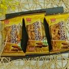安堡地瓜酥 600g(25入)【4712...