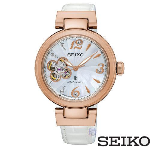 SEIKO 精工 SSA812J1 (4R38-01M0W) 限量 機械 幸運草 女錶/34mm