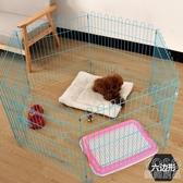 狗狗圍欄帶廁所寵物欄桿護欄室內隔離門狗圍欄防越獄室 『洛小仙女鞋』YJT