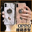 低調奢華鐘錶殼|OPPO A73 5G A72 鐘錶指環支架 軟邊手機殼 防摔防刮 保護套 亮面背板 鋼化玻璃背板