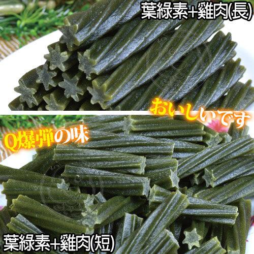【培菓平價寵物網】雞老大》健康時刻螺旋多效潔牙骨系列340g/包