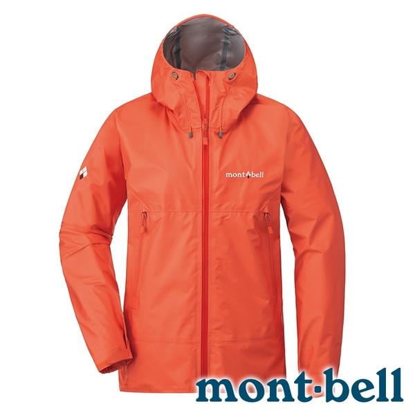 【mont-bell】STORM CRUISER 女 G-T單件式輕量外套『珊瑚粉紅』1128617 禦寒 防潑水 GORE-TEX