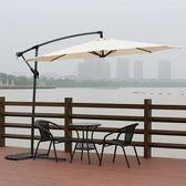 戶外遮陽傘3米大太陽傘室外休閒庭院傘崗亭保安香蕉傘羅馬傘摺疊  igo 可然精品鞋櫃