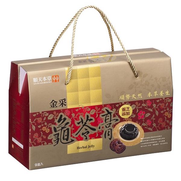 順天本草 金采龜苓膏(靈芝添加)禮盒(9盅/盒)x1