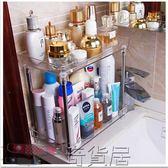 浴室收納盒 化妝品收納盒置物架 透明亞克力桌面衛生間洗漱臺多層