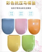 馬桶蓋彩色兒童馬桶蓋小號蓋新款加厚緩降幼兒園馬桶圈通用款成人 交換禮物 YYP