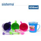 【sistema】紐西蘭進口微波系列外帶保鮮湯杯656ml(顏色隨機)