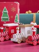 聖誕聖誕節禮品裝飾擺件積木火車套裝益智小孩汽車兒童木質玩具禮物易家樂