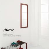 壁鏡 全身鏡 穿衣鏡【澄境】古典實木壁鏡/穿衣鏡(鏡子/收納/立鏡/桌鏡/茶几/櫃/置物 W-K-MR559