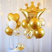 婚房布置 金色皇冠氣球生日 地飄桌飄氣球立柱裝飾支架【英賽德3C數碼館】
