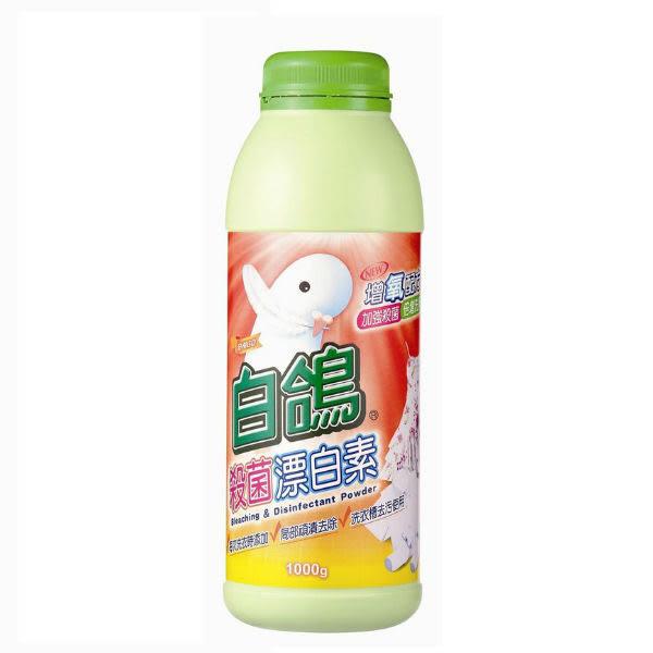 白鴿漂白素1000g【康是美】