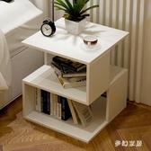 茶几邊几簡約可移動沙發邊柜臥室柜小戶型角几小茶柜 yu4163『夢幻家居』