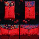 布紅包 新年 紅包袋 新春 壓歲錢 春年 開運 喜慶 婚禮 流蘇 禮金包 中國風 紅包布袋