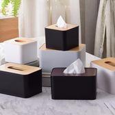 面紙盒日式簡約木蓋紙巾盒實木抽紙盒紙巾收納盒家用餐廳客廳茶几北歐