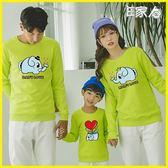 親子裝能量親子裝長袖衛衣一家三口家庭裝母女母子全家裝大象