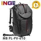 【24期0利率】Manfrotto MB PL-PV-610 旗艦級獵豹雙肩背包 攝影機背包 正成公司貨 相機包