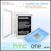 ▼ GL 通用型電池保護盒/收納盒/HTC ONE MAX T6 803S/mini M4/M7 801e/M8/M9/M9+/ME/E8/E9/E9+/A9/X9