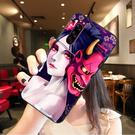 [A30 軟殼] 三星 Samsung Galaxy A30 A205 A305 手機殼 外殼 美女般若惡鬼